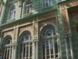 Odessa:  Ukraine:      Former Hydropathic establishment