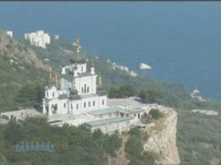 Форос:  Крым:  Украина:      Воскресенская церковь в Форосе