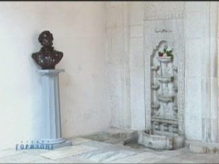 Бахчисарай:  Крым:  Украина:      Бахчисарайский фонтан (Фонтан слёз)