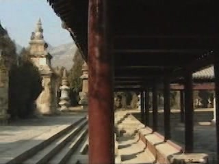 Jinan:  China:      Four Gates Pagoda