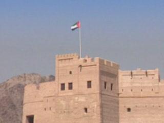 Эль-Фуджайра:  Объединенные Арабские Эмираты:      Крепости Эль-Фуджайра