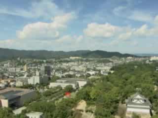 Япония:      Фукуяма
