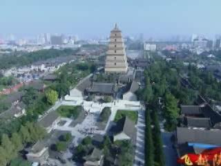 Сиань:  Шэньси:  Китай:      Большая пагода диких гусей