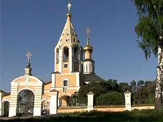 Tverskaya Oblast:  Russia:      Gorodnya