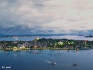 Сямынь:  Китай:      Остров Гуланъюй