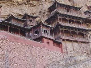 山西省:  中国:      Hanging Temple