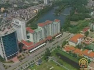 越南:      河內市
