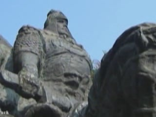 Gulangyu Island:  Xiamen:  China:      Haoyue Park