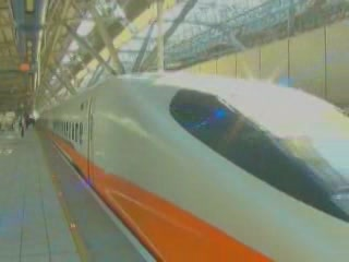 Images High-speed Railway in Taiwan transport