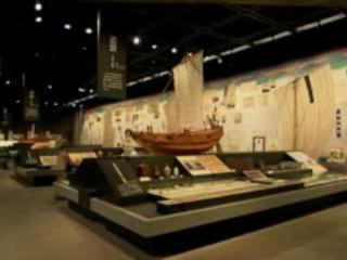 Фукуяма:  Япония:      Музей истории префектории Хиросима