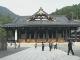 Historical Heritage of Yamanashi