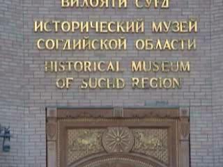 索格特州:  タジキスタン:      Historical Museum of Sughd