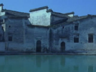 Аньхой:  Китай:      Старинное село Хунцунь