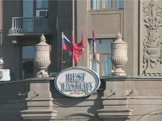 Волгоград:  Волгоградская область:  Россия:      Гостиницы Волгограда