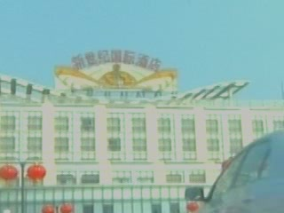 Wujiang:  Shanghai:  China:  