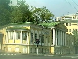 صور House of Muravyov-Apostol متحف