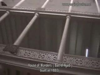 ザンジバルシティ:  ザンジバル諸島:  タンザニア:      House of Wonders