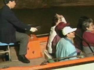 Zhangjiajie:  China:      Huanglong Cave Boat Trip