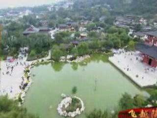 Xi\'an:  Shaanxi:  China:      Huaqing Hot Springs
