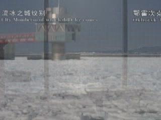 Дрейф льда в момбецу видео установите