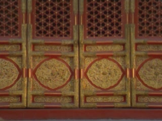 Forbidden City:  Beijing:  China:  
