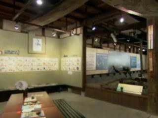 Томоноура:  Фукуяма:  Япония:      Музей Ироха Мару