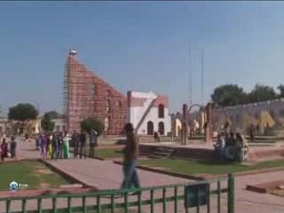 Jaipur:  Rajasthan:  India:      Jantar Mantar (Jaipur)