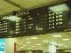 Аэропорт Джидды