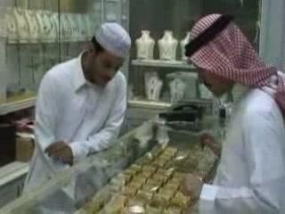 Riyadh:  Saudi Arabia:      Jewelry production