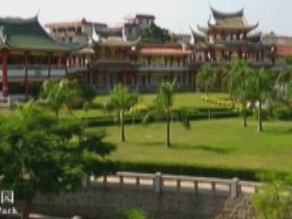 Цзимэй:  Сямынь:  Китай:      Парк Цзягэна в Цзимее