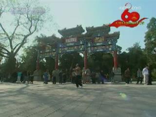 北京市:  中国:      景山公园
