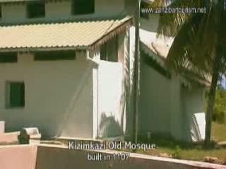 ザンジバル諸島:  タンザニア:      Kizimkazi Mosque