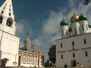 Moskovskaya Oblast':  Russia:      Kolomna