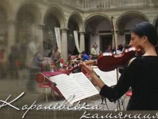 Львов:  Украина:      Дворец Корнякта