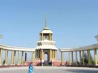Khatlon Province:  Tajikistan:      Kulob