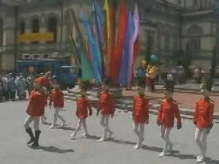 Kiev:  Ukraine:      Day of Kiev