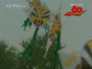 北京市:  中国:      Launching a kite