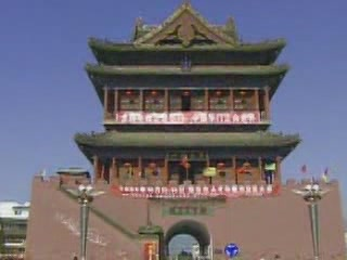 Shanxi:  China:  