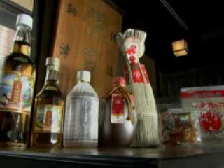 Tempozan Harbor Village:  Tomonoura:  Fukuyama:  Japan:  