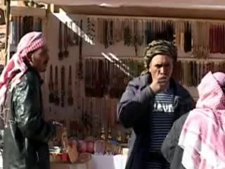 Maan:  Jordan:      Petra's Bedouins