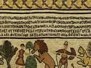 マダバ:  ヨルダン:      Madaba - City of Mosaics