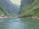 Река Маоянь