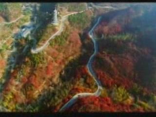 Цзинань:  Китай:      Долина красных кленов
