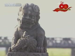 北京市:  中国:      盧溝橋