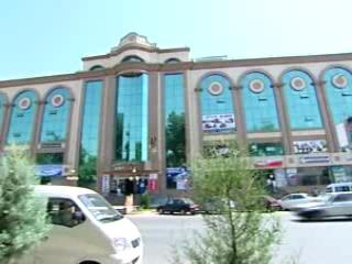 Dushanbe:  タジキスタン:  