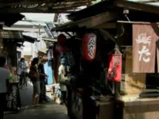 Томоноура:  Оита Префектура:  Фукуяма:  Япония:      Парк развлечений Мироку но сато