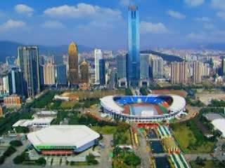 Guangzhou:  China:      Modern day Guangzhou