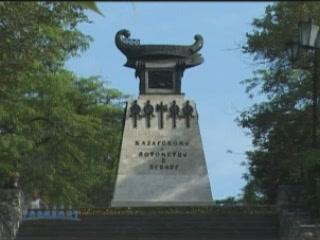 Севастополь:  Крым:  Украина:      Памятник Казарскому и бригу «Меркурий»