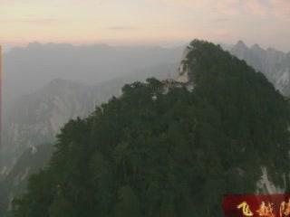 陝西省:  中国:      華山