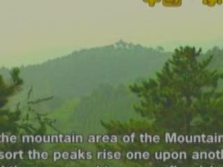 承徳市:  中国:      Mountain Area of Mountain Resort